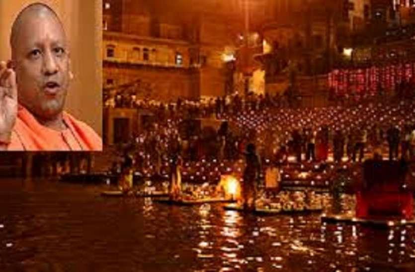 बनारस में देव दीपावली के दिन धनवर्षा, 80 करोड़ से अधिक का होगा कारोबार