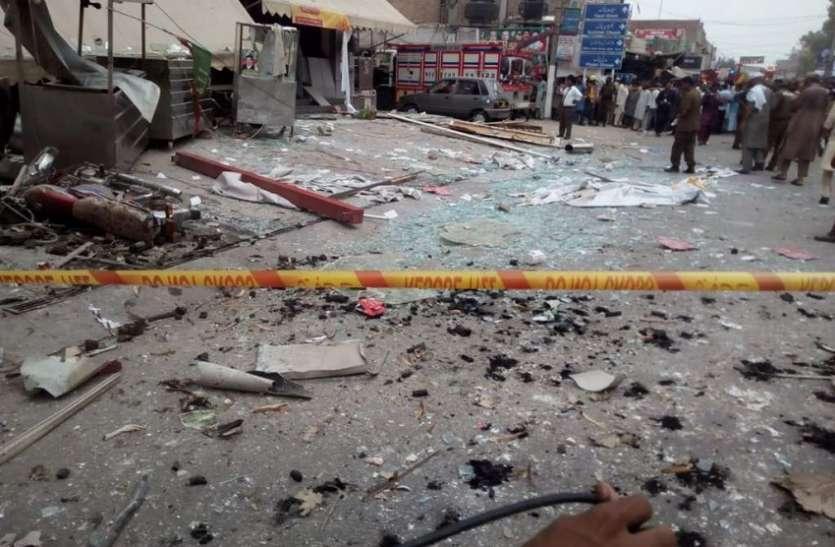 पाकिस्तान : विस्फोट में 3 बच्चों की मौत, 2 की हालत गंभीर