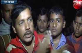 पुलिस की जीप से कुचलकर किसान की मौत, परिवार में छाया मातम