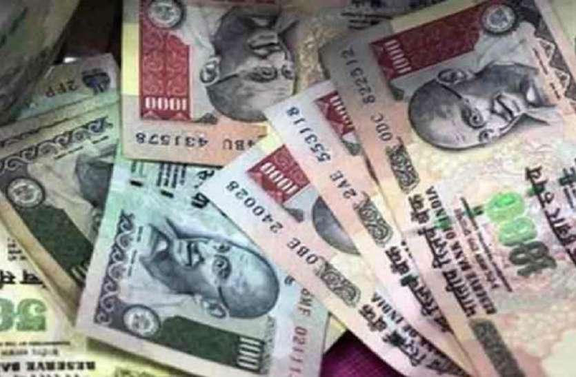 ट्रैवल एजेंसी के नाम पर  लाख रुपये की ठगी