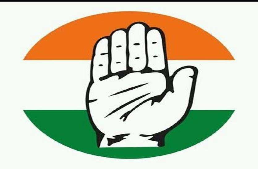 किसान की कर्ज माफी को लेकर कांग्रेस का धरना-प्रदर्शन