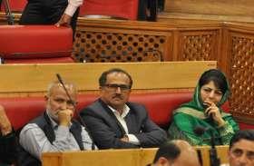 जम्मू-कश्मीर: विधानसभा भंग होने के बाद जानें कब होंगे राज्य में चुनाव?