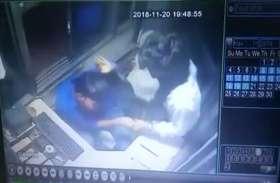 नशे में धुत्त 4 युवकों ने टोल नाका कर्मचारी से की मारपीट, घटना CCTV कैमरे में कैद