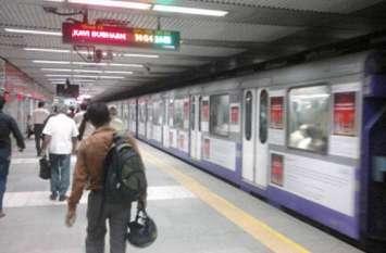 मेट्रो स्टेशनों पर गंदगी फैलाने के खिलाफ विशेष अभियान