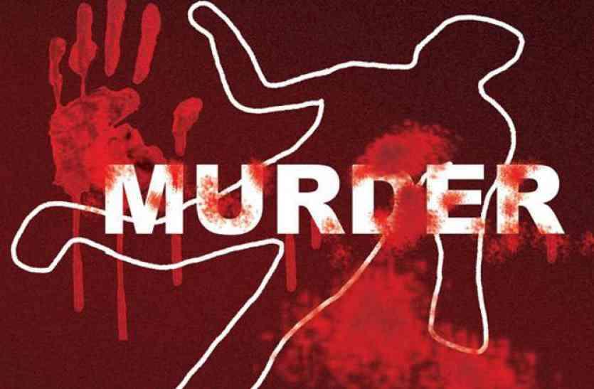 पता पूछने के बहाने युवक की हत्या