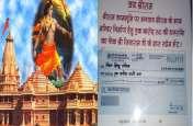 अयोध्या में राम मंदिर को लेकर सबसे बड़ा दान, बढ़ा सियासी पारा
