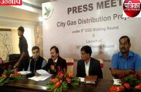 प्रदेश में नौ भौगोलिक क्षेत्रों में इस जिले को भी किया गया शामिल, जिसे मिलेगा पीएनजी का लाभ