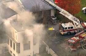 अमरीका: न्यू जर्सी के एक घर में आगजनी, दो बच्चों सहित 4 लोगों की मौत