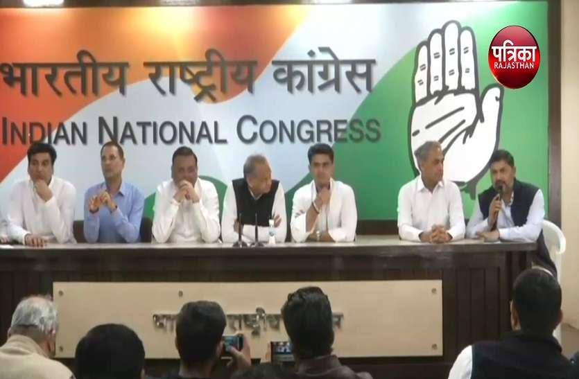राफेल को लेकर भाजपा के इस नेता ने किया राहुल गांधी पर पलटवार, अपने बयान बोल दी ये बात..वीडियो देखें