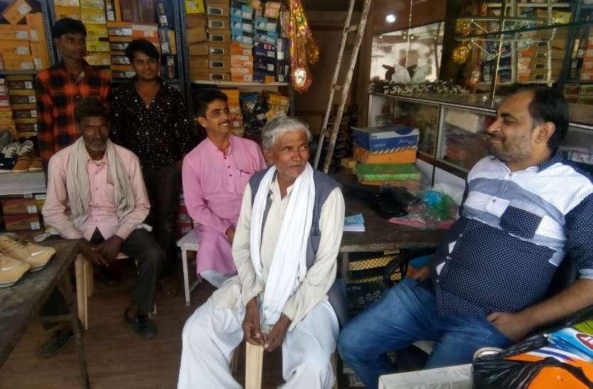 चुनावी जन चौपाल में मतदाताओं ने कहा अब बहुत हुई राजनीति, मिलना चाहिए रोजगार