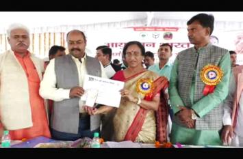 प्रभारी मंत्री रीता बहुगुणा जोशी ने किया इस योजना का शुभारम्भ, 5 लाख परिवारों को मिलेगा लाभ