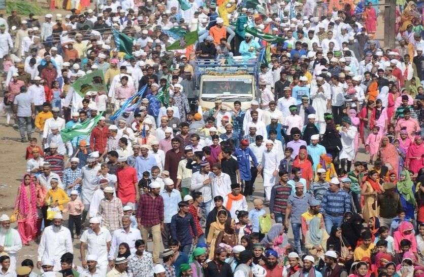 ईद मिलादुन्नबी पर जिले में मुस्लिम समुदाय ने निकाला जुलूस, मौलानाओं ने पेश की तकरीरें
