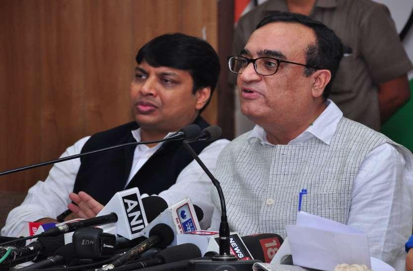 भाजपा ने जनता को दिया धोखा
