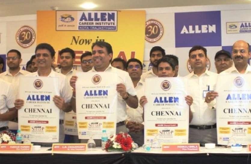 एलन कॅरियर इंस्टीट्यूट के 4 स्टडी सेंटर चेन्नई में भी शुरू