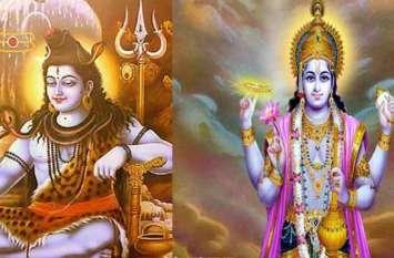 Vaikuntha Chaturdashi 2018: भगवान शिव और भगवान विष्णु की आराधना से जुड़ी है ये कथा, पढ़ने मात्र से मिलती मुक्ति