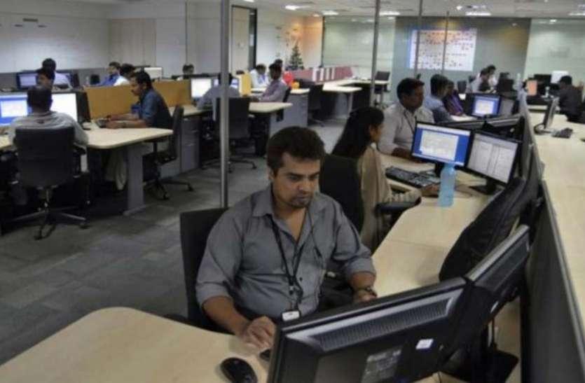बेंगलुरु में मिलता है सबसे ज्यादा वेतन, नेटवर्किंग सेक्टर सबसे आगे