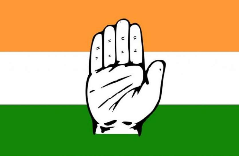 MP Election 2018 : कैलाश विजयवर्गीय से मुकाबले के लिए एकजुट हुई कांग्रेस