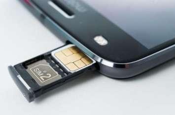 अगर आप भी चलाते हैं मोबाइल में दो सिम कार्ड तो जरूर पढ़ लें यह खबर