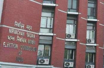 गुजरात और झारखंड विधानसभा की दो सीटों पर 20 दिसंबर को होगा उपचुनाव
