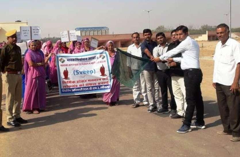 खींवसर में महिला मतदाता जागरूकता रैली निकाली