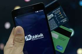 Mobikwik 20 रुपये में दे रहा 1 लाख का इंश्योरेंस