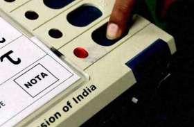 पहली बार हरियाणा के निगम चुनावों में नोटा को माना जाएगा एक प्रत्याशी,अन्य उम्मीदवारों व चुनाव पर होगा क्या असर?पढे पूरी ख़बर