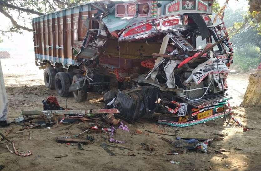 BREAKING: ट्रक और ट्रैक्टर की जोरदार टक्कर, तीन घायल