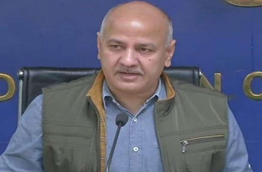 सोमवार को दिल्ली विधानसभा का विशेष सत्र, केजरीवाल पर हमले समेत इन मुद्दों पर होगी चर्चा