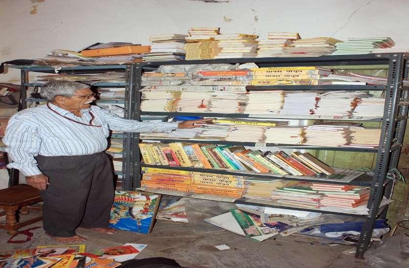 किताबें पढऩे के शौक ने घर में बना दिया दो हजार किताबों का संग्रहालय
