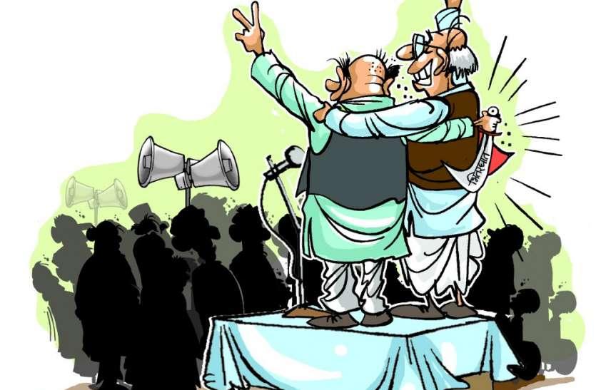 लोकसभा चुनाव में लगाई जाएगी पांच लाख कर्मचारियों की ड्यूटी