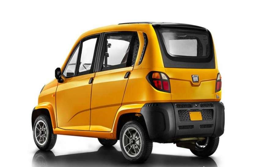 आ रही है नैनो से भी सस्ती कार, 35 kmpl माइलेज के साथ सड़कों पर करेगी राज