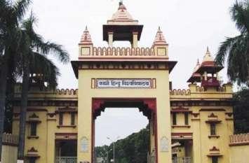 BHU: एक और छात्रा ने प्रोफेसर पर लगाया बदसलूकी का आरोप