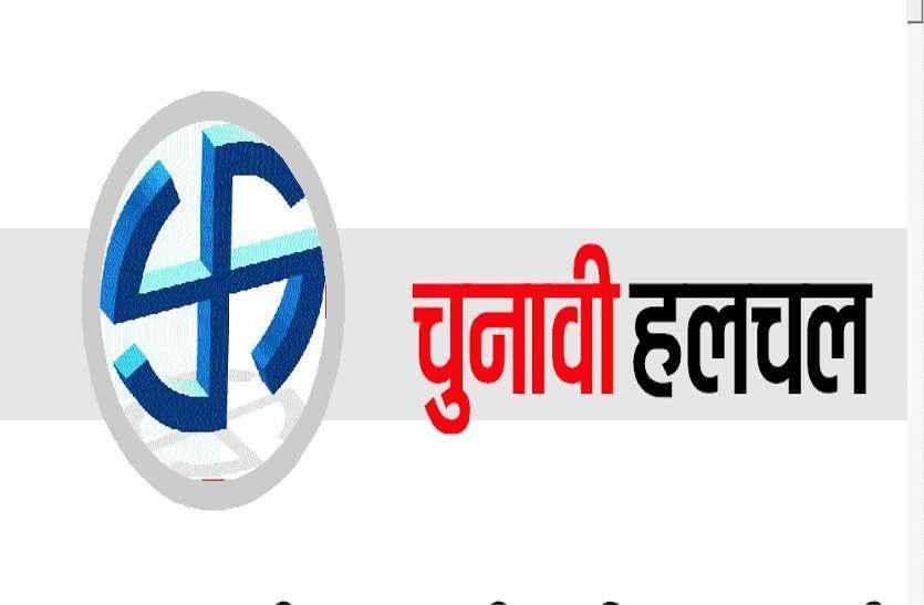 VIDEO : राजस्थान की यह तीन विधानसभा सीटें आखिर इतनी चर्चित और हॉट क्यों मानी जा रही हैं ...