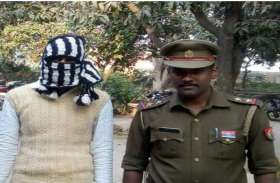 प्रतापगढ़ में पकड़ा गया कुख्यात अपराधी, हथियार सप्लाई करने से लेकर कई नेताओं पर भी हमले में था शामिल