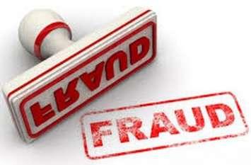 62 क्रेडिट कार्ड से 71 लाख की धोखाधड़ी