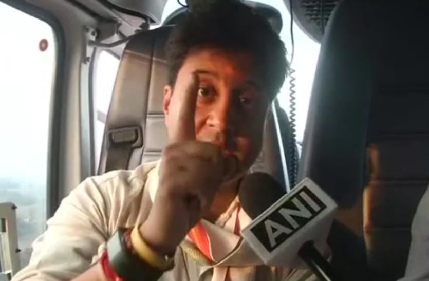 VEDIO- महाराजा के विज्ञापन पर ज्योतिरादित्य का करारा जवाब: राजस्थान में उनकी बुआ सीएम, मप्र में बुआ मंत्री, उनसे माफी मांगे शिवराज