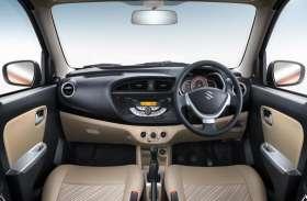 बिक्री में नंबर वन है महज ढाई लाख रुपये की ये कार, फीचर्स जानकर आप भी खरीदना चाहेंगे