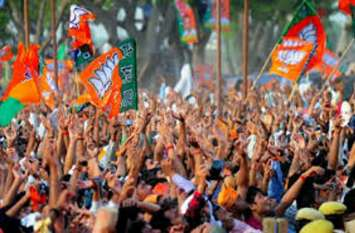 mp election 2018 : जयसिंहनगर में प्रत्याशी बदलकर भाजपा के सिर हर बार सजता रहा जीत का ताज, ये है जीत-हार का आंकड़ा