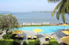 IFFI Goa 2018 : सिनेमा के सपनों के बीच व्यापार के अवसर बनाता फ़िल्म बाज़ार