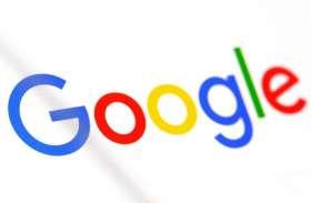 यूरोपीय संघ चुनाव से पहले राजनीतिक विज्ञापनों की जांच करेगा गूगल