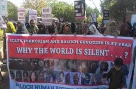 पाकिस्तान: कराची ब्लास्ट के पीछे बलूचिस्तान कनेक्शन, चीन पर फूटा बलूच अलगाववादियों का गुस्सा
