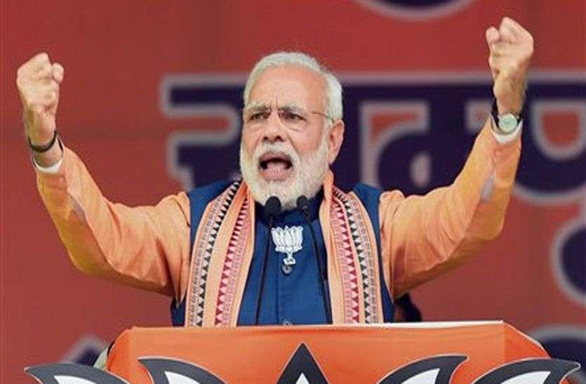 अभिनंदन मामले में पीएम मोदी का आरोप- विपक्षी दलों ने पुलवामा हमले में षड्यंत्र रचा