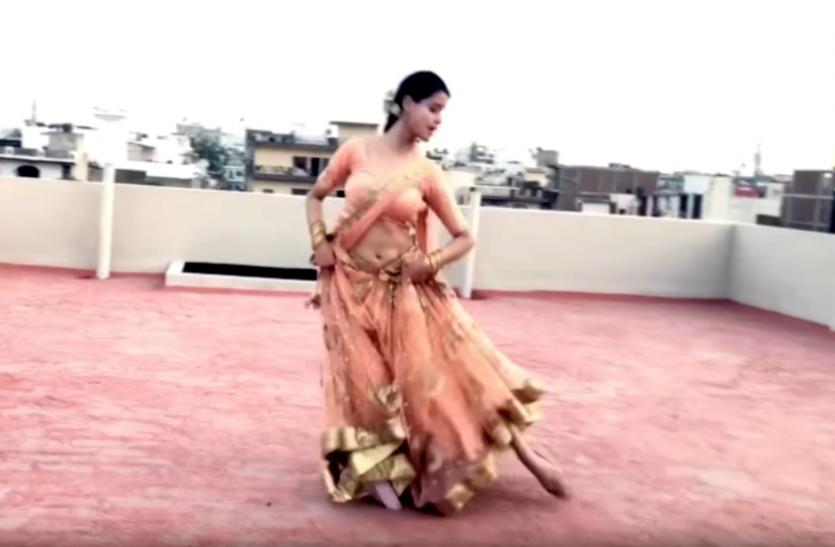 पंजाबी गाने 'लॉन्ग लाची...'  पर लड़कियों ने किया आॅरिजनल से भी बेहतर परफॉर्म, लाखों हुए दीवाने