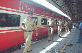 रेलवे में जल्द होगी 10,000 सुरक्षाकर्मियों की भर्ती, इस नए ऐप से चलती ट्रेन में दर्ज करा सकेंगे FIR