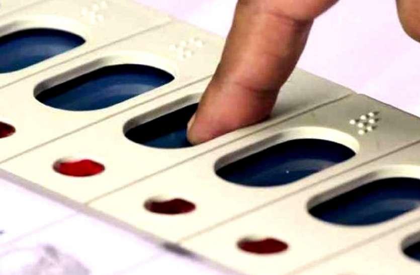 Mp election - वर्ष 2013 में सात प्रत्याशी रहे मैदान में, 201 बूथों पर हुआ था 78.28 प्रतिशत मतदान