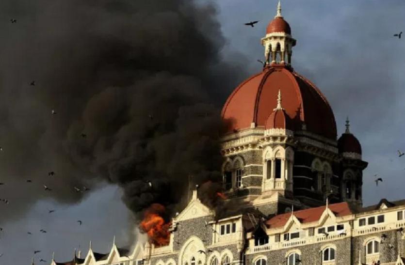 मुंबई पुलिस का खुलासा: भारत में 26/11 जैसा हमला दोहराना चाहता है पाकिस्तान