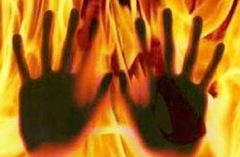 दिनदहाड़े जलाई गई नाबालिग लड़की की दर्दनाक मौत