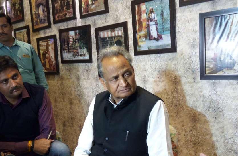 rajasthan ka ran: बोले अशोक गहलोत...मोदी देश की बजाय अपनी पार्टी के प्रधानमंत्री ज्यादा