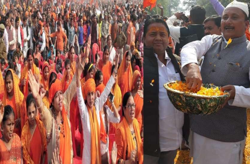 अयोध्या में राम भक्तों का भव्य स्वागत, मुस्लिमों ने पेश की भाईचारे की मिसाल