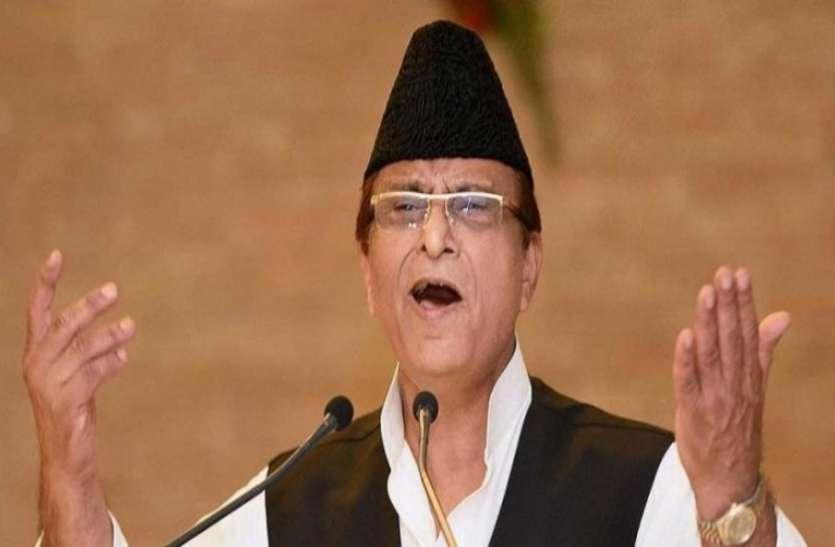 कश्मीर के बाद अब भारत के इस मामले में भी सपा नेता आजम खान ने UN से की दखल की मांग